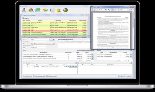 ebook Einleitung in die Mengenlehre: Eine Elementare Einführung in